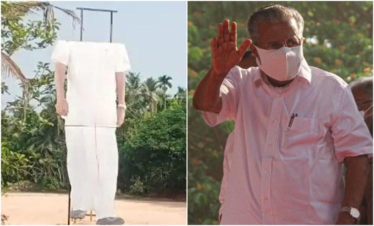 Pinarayi Vijayan, പിണറായി വിജയൻ, CM Pinarayi Vijayan, മുഖ്യമന്ത്രി, Pinarayi Vijayan cutout, പിണറായി വിജയന്റെ കട്ടൗട്ടിന്റെ തല വെട്ടി മാറ്റി, Kerala assembly election 2021, നിയമസഭ തിരഞ്ഞെടുപ്പ്, iemalayalam, ഐഇ മലയാളം