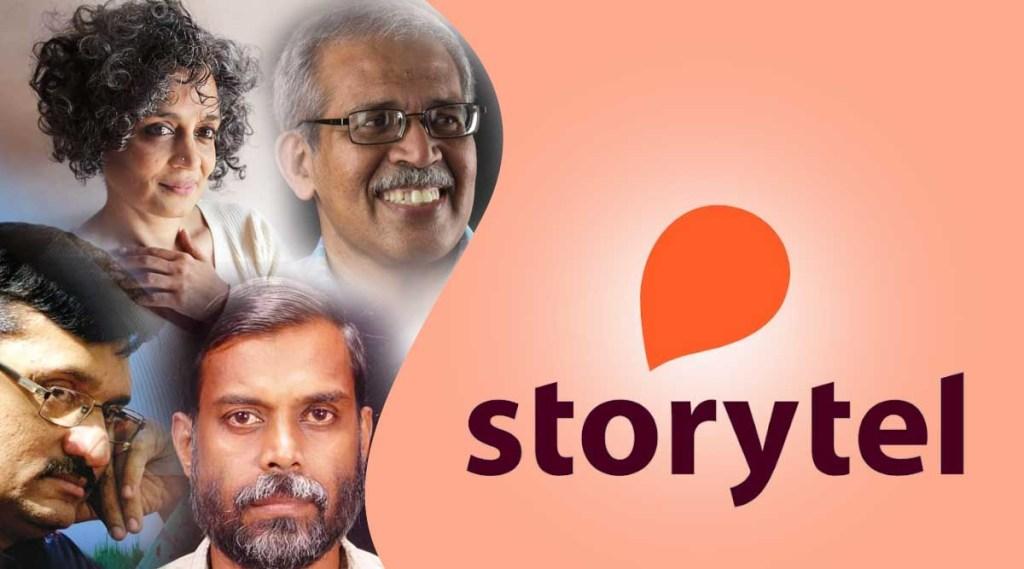 storytel, storytel app, storytel audio books, storytel stories, storytel app download, Priya A.S, VKN, Arundathi Roy, Kottarathil Shankunni, T.P Rajeevan, പ്രിയ എ,എസ്, ആനന്ദ് നീലകണ്ഠൻ, വികെഎന്, അരുന്ധതി റോയ്, കൊട്ടാരത്തില് ശങ്കുണ്ണി, കെ കെ കൊച്ച് മനോജ് കൂറുർ, ടി പി രാജീവൻ, ജുനൈദ് അബുബക്കർ ,ie malayalam