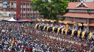 തൃശ്ശൂർ പൂരം,Thrissur Pooram,തൃശ്ശൂർ പൂരം പ്രവേശനം,Thrissur Pooram Entry,Covid 19,കൊവിഡ് 19,Thrissur Pooram 2021,തൃശ്ശൂർ പൂരം 2021,പൂരം പ്രവേശനം,pooram entry,പൂരം നിയന്ത്രണം,Pooram entry protocol,പൂരം വെബ്സൈറ്റ്,pooram portal,pooram registration,പൂരം റജിസ്ട്രേഷൻ