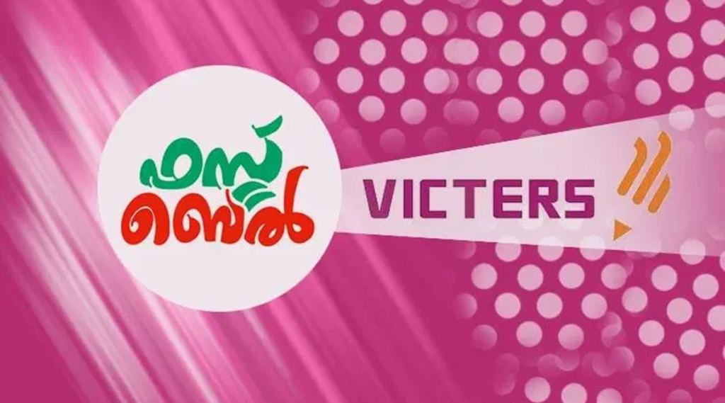 Victers channel, വിക്ടേഴ്സ് ചാനൽ, വിക്ടേഴ്സ് ചാനൽ ഓൺലൈൻ ക്ലാസ്, Victers channel online class time table, വിക്ടേഴ്സ് ചാനൽ ടൈംടേബിൾ, Victers channel time table, online class time table, education news, ie malayalam, ഐഇ മലയാളം,Victers channel time table, Victers channel live, Victers channel online classes live, Victers channel 9th class, Victers channel online classes, Victers channel class 6, Victers channel 10th class today, Victers channel 7th class today, Victers channel class 1, Victers channel time table today, Victers channel time table tomorrow, Victers channel time table 2021