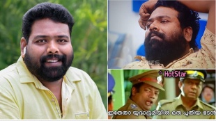 Bigg Boss, Bigg Boss trolls, Noby trolls, Bigg Boss groupism trolls, Bigg Boss Bigg Boss kidilam firoz, Bigg Boss Malayalam, Bigg Boss promo, Bigg Boss online, Bigg Boss Malayalam Season 3 vote, Bigg Boss Malayalam Season 3 voting results, Bigg Boss Malayalam Season 3 contestants, Bigg Boss Malayalam Season 3 voting trend, Bigg Boss Malayalam Season 3 vote today, Bigg Boss Malayalam Season 3 voting results today, Bigg Boss Malayalam Season 3 live streaming, Bigg Boss Malayalam Season 3 voting, dimple Bigg Boss Malayalam, Bigg Boss Malayalam Season 3 full episodes, Bigg Boss Malayalam Season 3 elimination