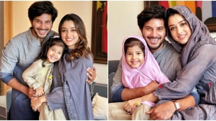 Dulquer Salmaan, eid wishes, Dulquer Salmaan eid wishes, Dulquer Salmaan family, Dulquer Salmaan family latest photos, Dulquer wife, Dulquer Salmaan daughter, ദുൽഖർ സൽമാൻ, indian express malayalam, IE malayalam