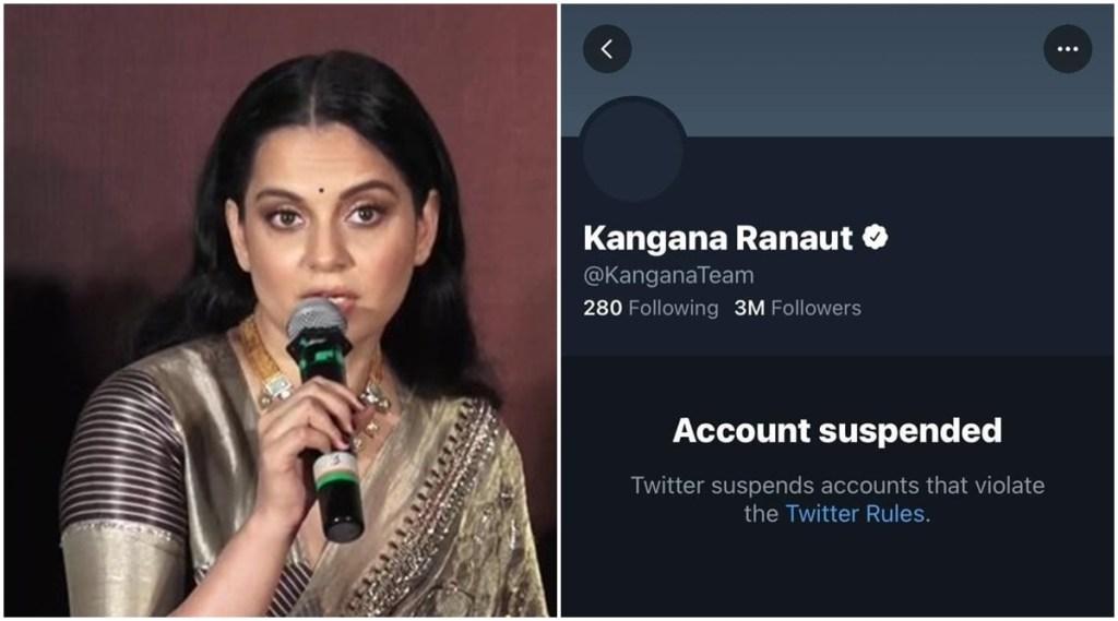Kangana Ranaut, Kangana Ranaut twitter, Kangana Ranaut twitter suspended