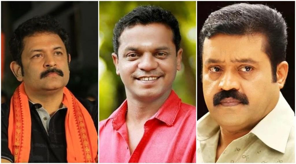Kerala Assembly Election 2021, Suresh Gopi, Ganesh Kumar, Mukesh Krishna Kumar, Dharmajan bolgatty, തിരഞ്ഞെടുപ്പ്, തിരഞ്ഞെടുപ്പ് ഫലം, ധർമജൻ, സുരേഷ് ഗോപി, മുകേഷ്, കെബി ഗണേശ് കുമാർ, ഗണേശ് കുമാർ, കൃഷ്ണകുമാർ, ie malayalam