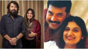 Mammootty Sulfath, Mammootty Sulfath wedding anniversary