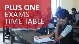 Kerala Higher Secondary First Year Exams, Plus One Exams Timetable and Last Dates For Fee Payment, Plus one Timetable, Plus one Exam, Plus one Exams, Plus one Exam time table, Plus one Exams Timetable, Higher Secondary, Higher Secondary Exams, Time table, Fees, Last Date, പ്ലസ് വൺ, പ്ലസ് വൺ പരീക്ഷ, പ്ലസ് വൺ ടൈംടേബിൾ, പ്ലസ് വൺ ടൈം ടേബിൾ, പ്ലസ് വൺ ഫീസ്, പ്ലസ് വൺ ഫീസ് അടക്കാനുള്ള തീയതി, malayalam news, kerala news, ie malayalam