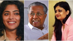 Kerala Election Results 2021, Pinarayi Vijayan, LDF victory, Geethu Mohandas, Rima Kallingal