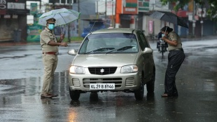 kerala weather, മഴ, kerala rain, ന്യൂന മർദം, Arabian Sea, Low pressure, rain, ie malayalam, ഐഇ മലയാളം