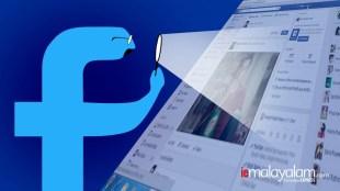 Facebook, False Information