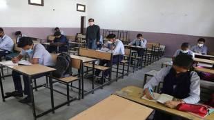 CBSE, Plus Two Exam