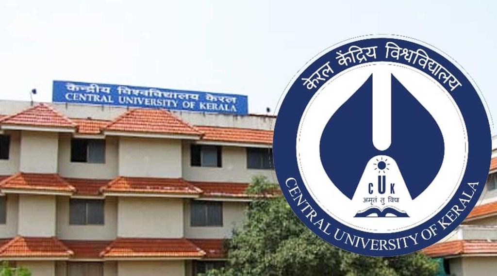 central university of kerala, iemalayalam