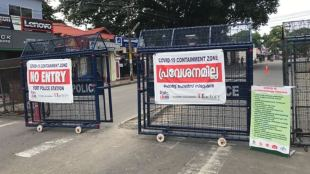 containment zone, ie malayalam