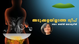 mothers day, iemalayalam