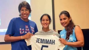 Jamimah, Mithali Raj, Indian Women Cricket Team
