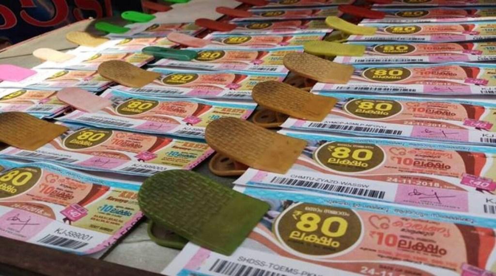 kerala lottery, kerala lottery results, kerala lottery result 2021, kerala bhagyamithra lottery, kerala bhagyamithra lottery results, ഭാഗ്യമിത്ര result, Nirmal lottery, Nirmal lottery result, Karunya lottery, karunya lottery result, win win lottery, win win lottery result, ഭാഗ്യമിത്ര, Indian express malayalam, IE malayalam