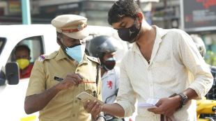 epass kerala, epass kerala police, epass status check, e pass apply online, e pass apply, e pass apply online kerala, e pass kerala police, e pass kerala, kerala e pass online, e-Curfew Pass, e pass, kerala e pass, kerala police pass, travel pass, covid, covid lockdown, lockdown travel pass, pass bsafe kerala gov in, online pass, online pass kerala, ഇ പാസ്, യാത്രാ പാസ്, പാസ്, പോലീസ് പാസ്, ട്രാവൽ പാസ്, ഇ പാസ് കേരള, ie malayalam