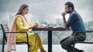 nizhal, nizhal amazon prime, nizhal malayalam movie, nizhal review, nizhal ott release, nizhal ott, nizhal full movie, nizhal watch online, nizhal movie review, nizhal download, nizhal telegram, നിഴല്‍, നിഴല്‍ സിനിമ, നിഴല്‍ റിവ്യൂ, നിഴല്‍ മൂവി, amazon prime, amazon prime video, amazon prime membership, amazon prime login, amazon prime movies, amazon prime india, amazon prime plans, amazon prime subscription, amazon prime free trial, amazon prime membership fee, amazon prime sign in
