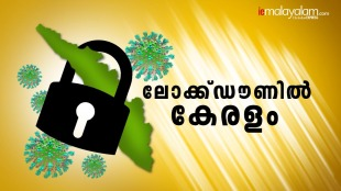 covid19, coronavirus, covid19 kerala, lockdown kerala, kerala lockdown guideline, kerala coronavirus cases, kerala covid 19 cases,covid 19 cases in kerala, coronavirus cases in kerala, kerala coronavirus latest news, kerala lockdown latest news, kerala coronavirus update, kerala coronavirus update today, kerala coronavirus cases update, kerala news, kerala covid 19 latest news,coronavirus news, india covid 19 news, lockdown news, coronavirus in india, india coronavirus news, india covid 19 cases, ie malayalam