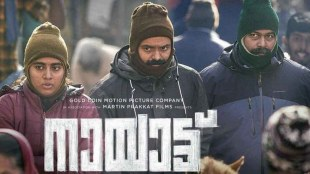 nayattu, nayattu netflix, nayattu malayalam movie, nayattu review, nayattu ott release, nayattu ott, nayattu full movie, nayattu watch online, nayattu movie review, nayattu download, nayattu telegram, നായാട്ട്, നായാട്ട് സിനിമ, നായാട്ട് റിവ്യൂ, നായാട്ട് മൂവി