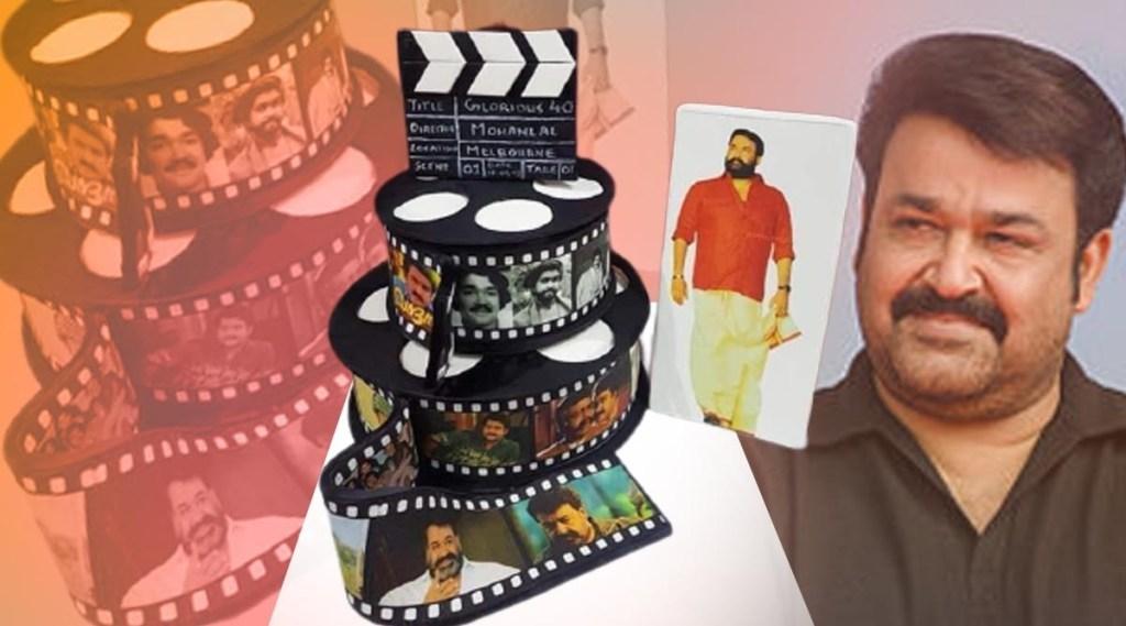 mohanlal, mohanlal birthday, mohanlal age, mohanlal hits, mohanlal cake, മോഹൻലാൽ, indian express malayalam, IE malayalam