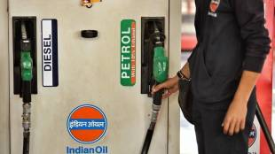 Petrol Price, Diesel Price, Oil Price