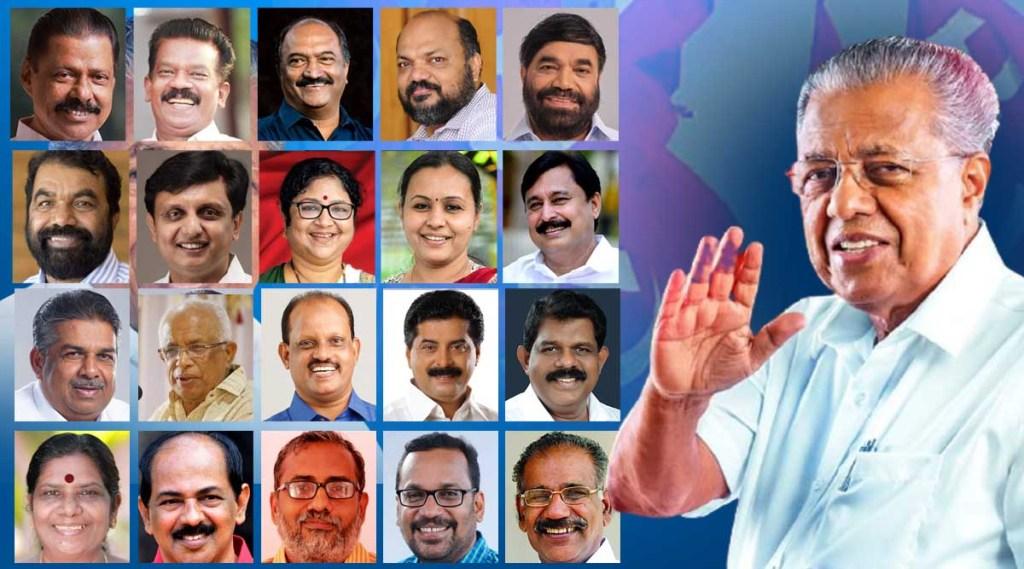 pinarayi vijayan new cabinet, iemalayalam