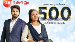 Pookkalam Varavayi, Pookkalam Varavayi serial, Pookkalam Varavayi episode, Pookkalam Varavayi today episode, Pookkalam Varavayi yesterday episode, Pookkalam Varavayi latest, Pookkalam Varavayi latest episode, Pookkalam Varavayi new episode, Pookkalam Varavayi watch online, Pookkalam Varavayi watch online free, Pookkalam Varavayi songs, Pookkalam Varavayi cast, Pookkalam Varavayi serial cast, Pookkalam Varavayi episodes, Pookkalam Varavayi serial actor name, Pookkalam Varavayi movie songs, Pookkalam Varavayi full movie, Pookkalam Varavayi malayalam movie songs, പൂക്കാലം വരവായി, പൂക്കാലം വരവായി എപ്പിസോഡ്, പൂക്കാലം വരവായി സീരിയല്‍ ഫുള്‍ എപ്പിസോഡ്, പൂക്കാലം വരവായി സീ കേരളം, സീ കേരളം പൂക്കാലം വരവായി, പൂക്കാലം വരവായി serial full episode