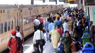 railway, ie malayalam