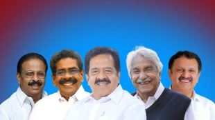 assembly elections 2021, assembly election results 2021, assembly election results 2021 udf, congress poor show, congress poor show in assembly elections, ramesh chennithala, mullappally ramachandran, oommen chandy, k muraleedharan, k sudhakaran, kpcc, ie malayalam