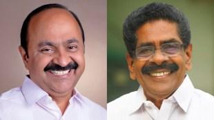 VD Satheeshan, Mullappalli Ramachandran