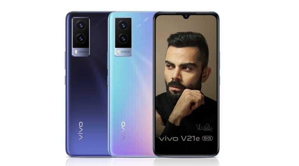 Vivo V21e, vivo phone, Vivo V21e india launch, Vivo V21e price, Vivo V21e price in india, Vivo V21e specs, Vivo V21e features, Vivo V21e design, Vivo V21e specifications, ie malayalam