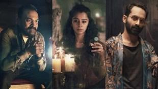 Irul, Irul asianet, Irul asianet show time, Irul Netflix release date,Irul malayalam movie, Irul malayalam movie review, Irul review