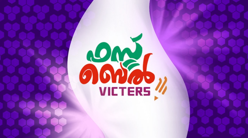 victers, victers timetable, ie malayalam