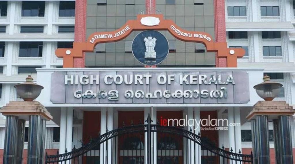 Kerala HC on sexual assault case, kerala high court reduces sentence, kerala high court reduces sentence in sexual assault case, HC reduces sentence in molestation case, father molesting daughter, Sections 376 of IPC, Sections 377 of IPC, rape case, sexual assault case, indian express malayalam, ie malayalam