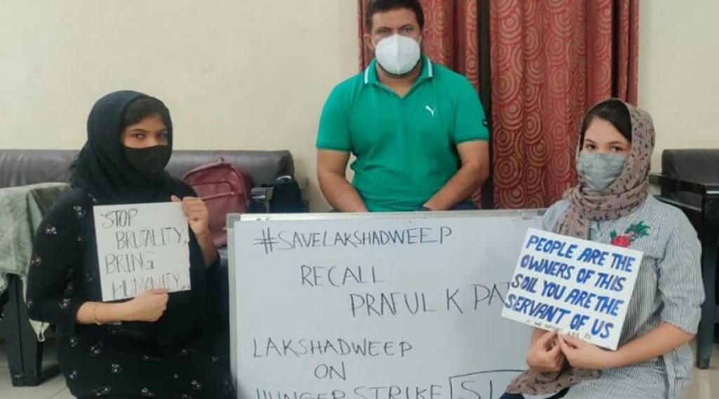 Lakshadweep, Hunger Strike