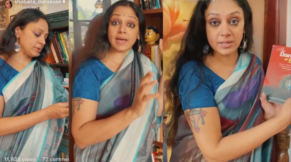 Shobhana,Shobhana video, Shobhana book collection, Shobhana dance video, Shobana daughter, Shobhana Narayani, Shobhana photos, Shobana latest photos, Shobana dance photos, Shobana photoshoot, ശോഭന, Indian express malayalam, IE Malayalam
