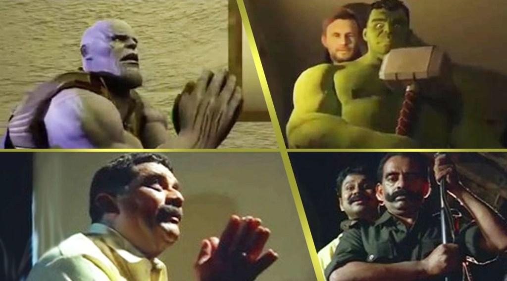 avengers, meesha madahvan, മീശ മാധവൻ, dileep, avengers animation video, meesha madhavan avengers video, viral video, fb viral, ie malayalam