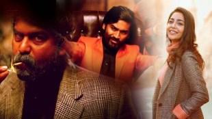Jagame Thandiram, dhanush, Jagame Thandiram release, watch Jagame Thandiram trailer, Jagame Thandiram trailer review, Karthik Subbaraj, watch Jagame Thandiram online, netflix, Aishwarya Lekshmi, Joju George