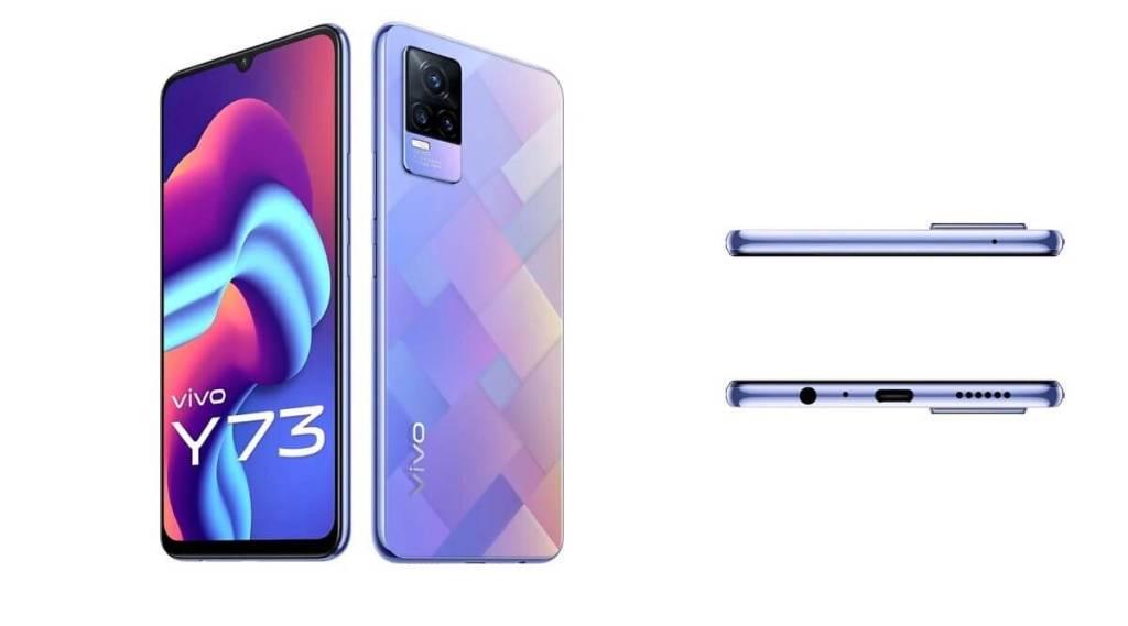 Vivo Y73, Vivo Y73 Specifications, Vivo Y73 features, Vivo Y73 launch, Vivo Y73 price, Vivo Y73 features, Vivo Y73 overview, ie malayalam