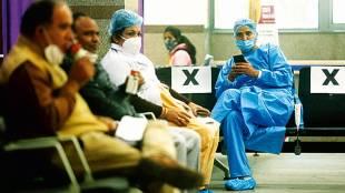 Delhi Nurse, GIPMER, Kerala Nurse