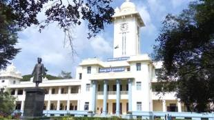 kerala university, exam, ie malayalam