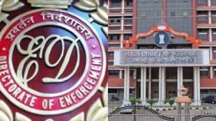 Kodakara Case, Kerala High Court, Enforcement Directorate