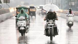 Kerala Rain, Weather Updates