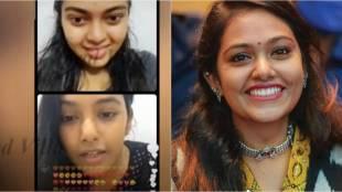 Mridula vijay, rebecca santhosh,ie malayalam