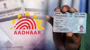 Aadhaar PAN linking, Aadhaar-PAN linking deadline, income tax, link PAN with Aadhar, Aadhar PAN linking last date, tax concessions for Covid-19 treatment, Anurag Thakur, IE Malayalam
