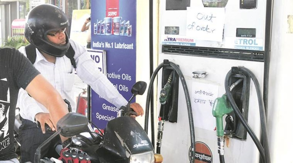 Petrol, Diesel, Oil Price