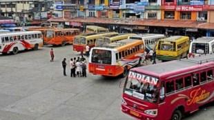 Private Bus, Lockdown