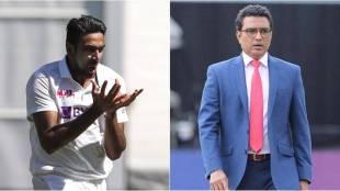 R Ashwin, Sanjay Manjrekkar, Cricket