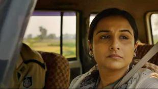 sharni trailer, vidhya balan, ie malayalam