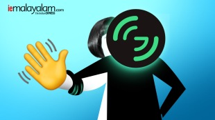 Spotify, Spotify Greenroom, What is Spotify Greenroom, how to install Spotify Greenroom, Greenroom features, ie malayalam